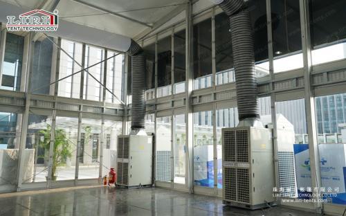 Климатическое оборудование