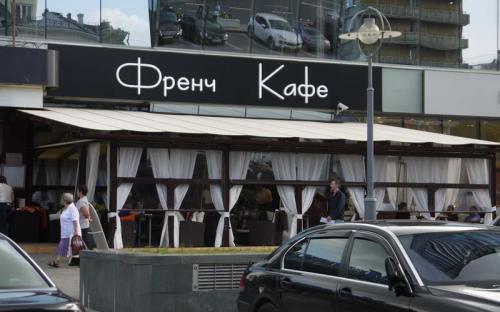 """Защитные шторы для летних веранд. Шторы для летнего кафе. Москва, Новый Арбат, """"Френч Кафе"""""""