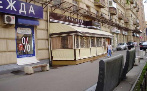 """Летнее кафе. Кафе """"Баловень"""", Павелецкая площадь"""