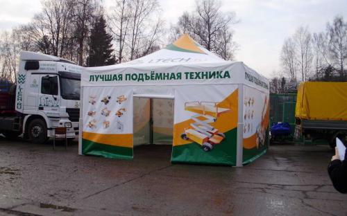 Выставочная палатка. Алюминиевый каркас, ПВХ-ткань, полноцветная печать